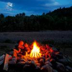300x300_campfire